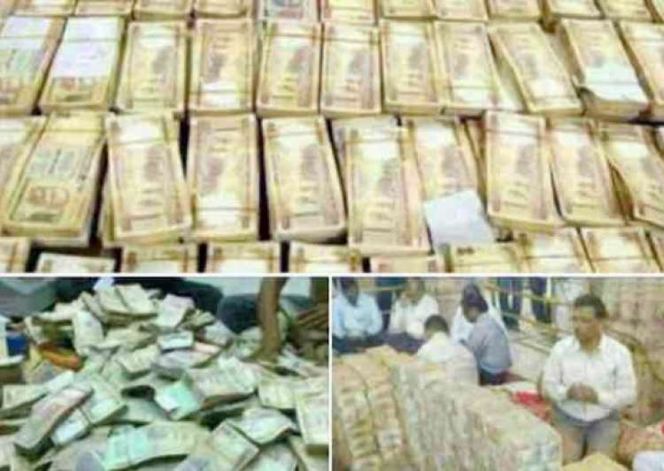 Black money hoarding- India Tv