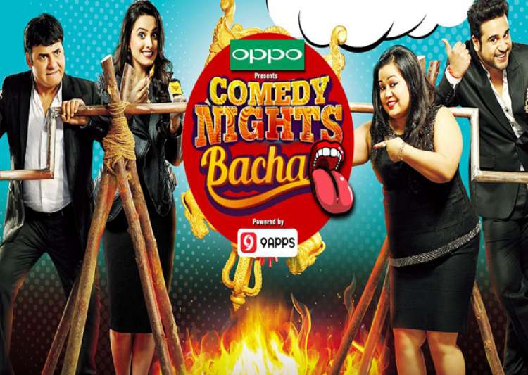 Comedy Nights Bachao- India Tv