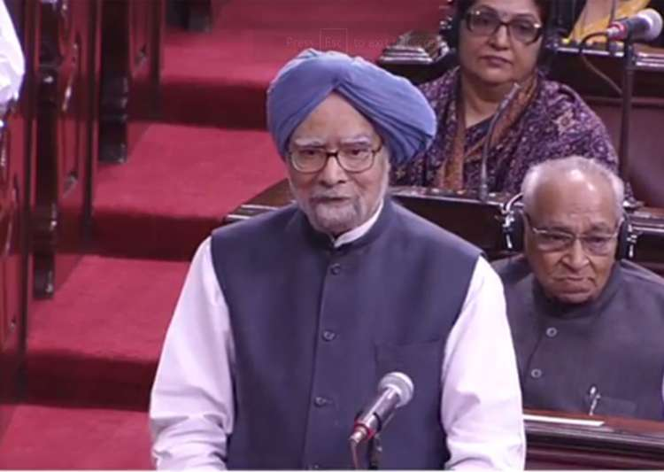Demonetisation, Manmohan Singh, Rajya Sabha- India Tv