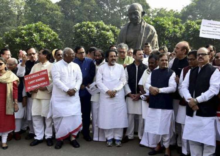 MPs protest outside Parliament on Wednesday over the- India Tv
