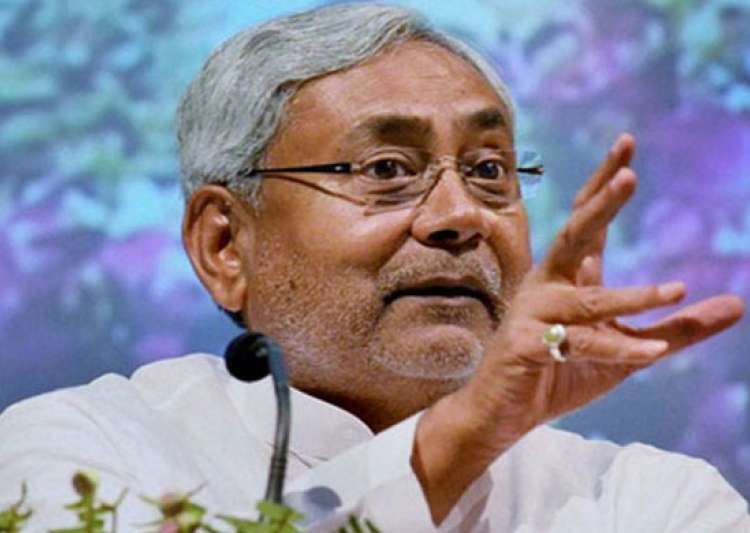 Opponents trying to end my political career: Nitish Kumar - India Tv