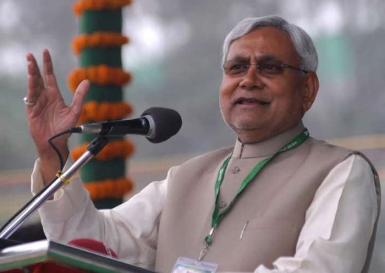 'I'm in total favour of the ban': Nitish Kumar- India Tv