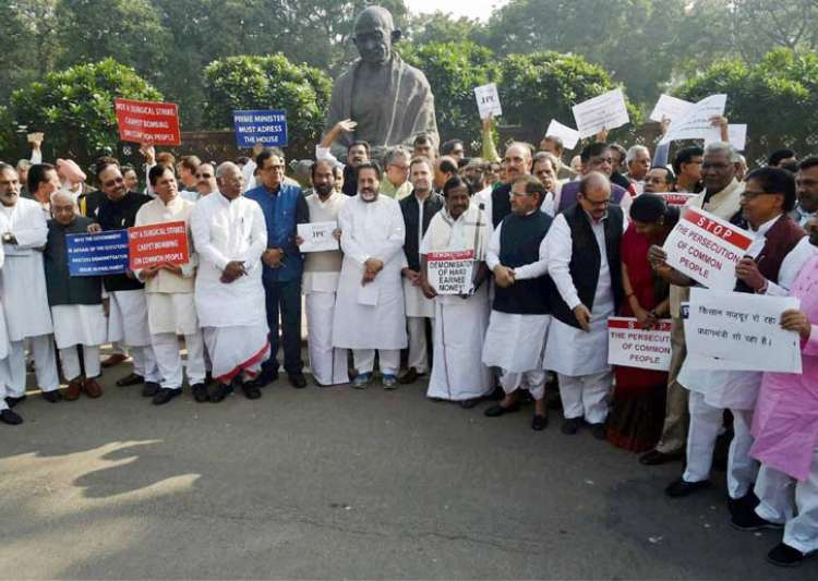 Demonetisation, opposition, TMC, Bharat Bandh,Left- India Tv