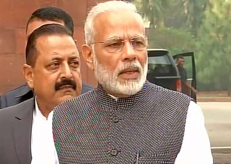 PM Modi speaks to reporters outside Parliament - India Tv