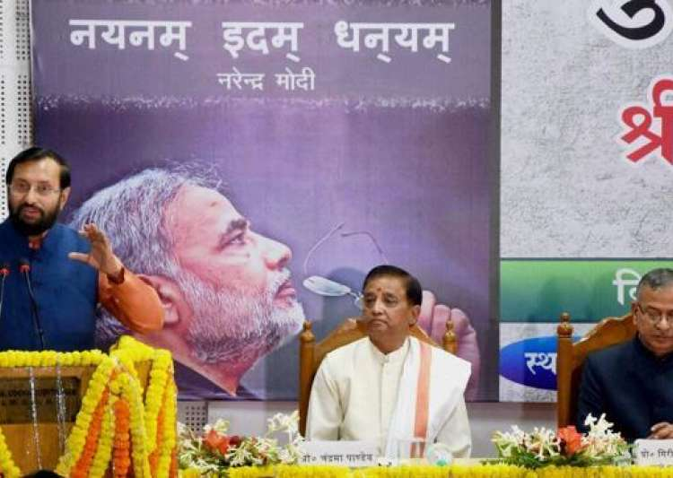 Javdekar releases sanskrit version of PM Modi's poetries- India Tv