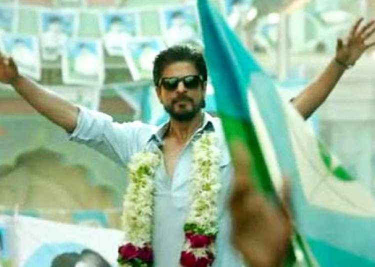 SRK's 'Raees'- India Tv