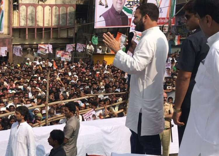 Rahul Gandhi addressing Congress workers in Bhiwandi- India Tv