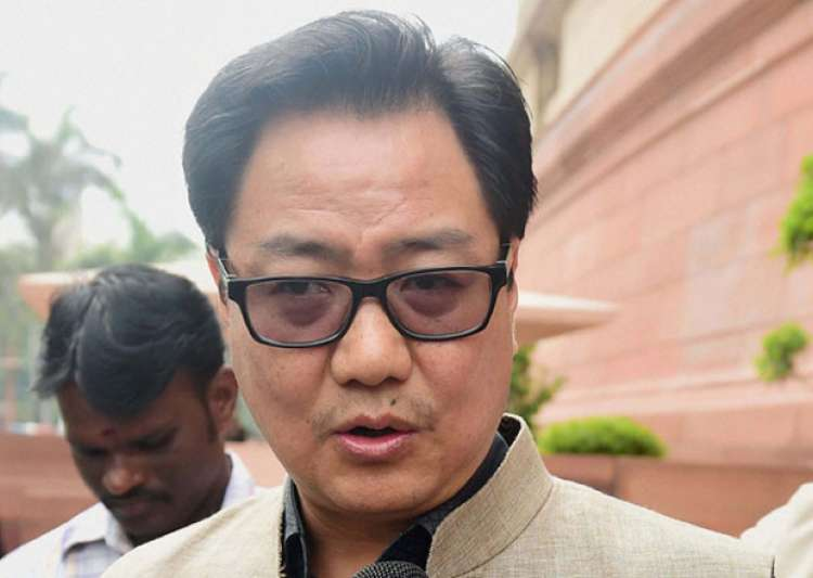 File pic - MoS for Home Affairs Kiren Rijiju