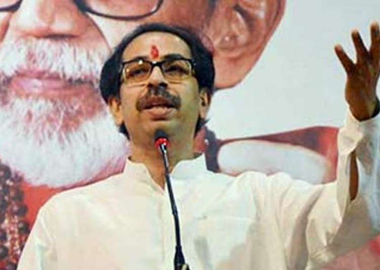 The suggestion has come after the NDA rejected Sena's 1st