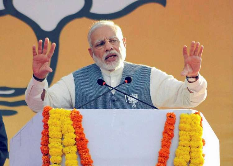 Pm modi to address rally at kotkapura today - Prime minister of india office address ...