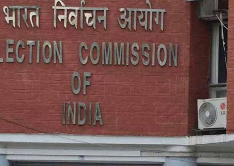 'Stern action' for violation of model code: EC warns parties