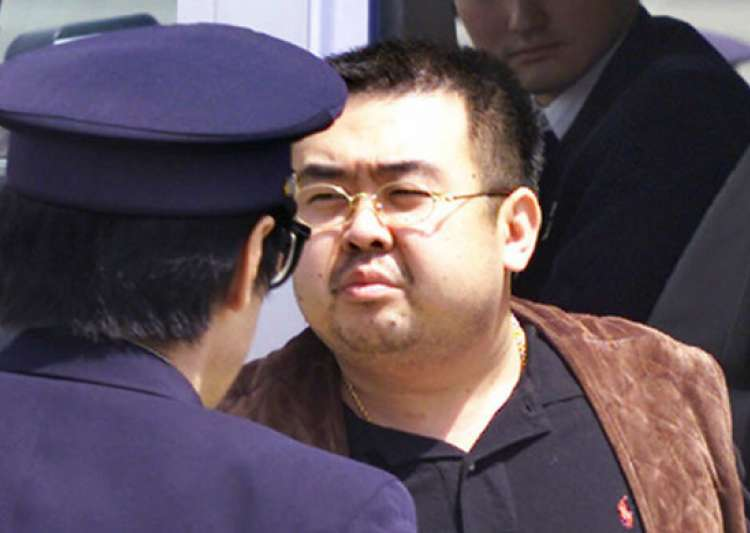 Kim Jong-nam was killed using VX Nerve, declared a weapon