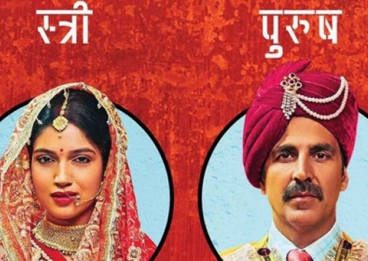 Toilet Ek Prem Katha- India Tv