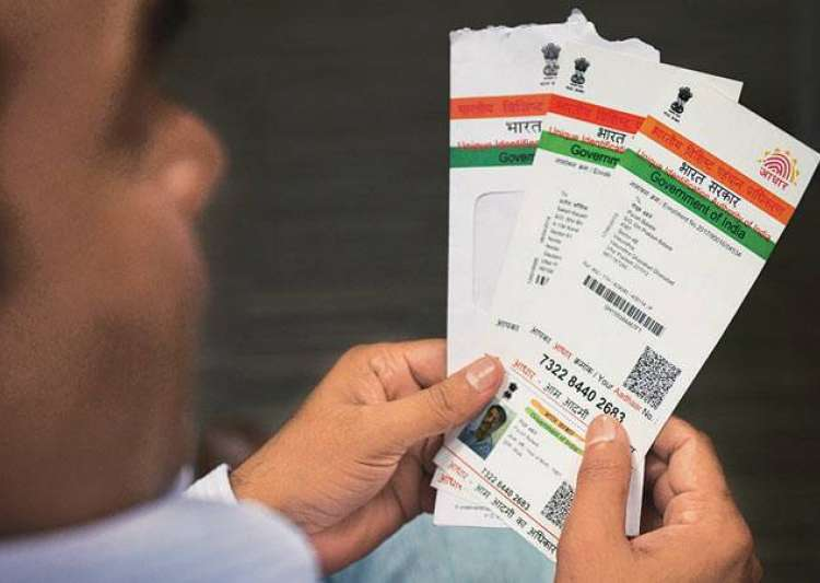 Link bank accounts to Aadhaar by April 30 or face blockade,- India Tv