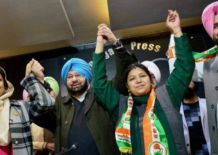 Punjab cabinet announces reservation for women, shuns VIP- India Tv