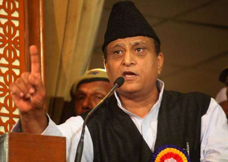 Azam Khan has been accused of having illegally acquired- India Tv
