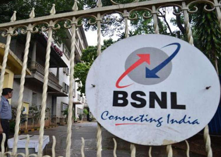 BSNL launches plan to provide 2GB data per day at Rs 339- India Tv