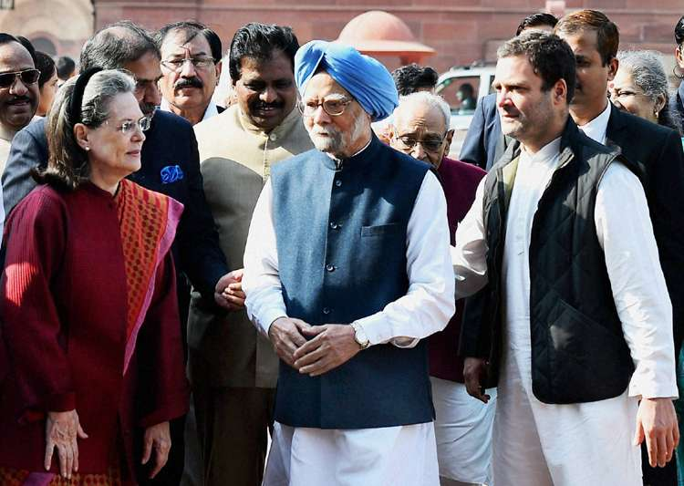 A strong Congress in Opposition is essential for Indian- India Tv