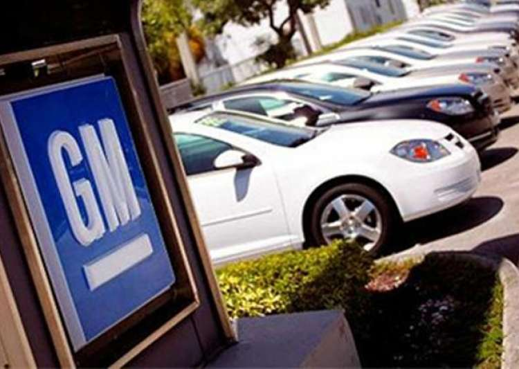 General Motors puts investment plan in India on hold:- India Tv