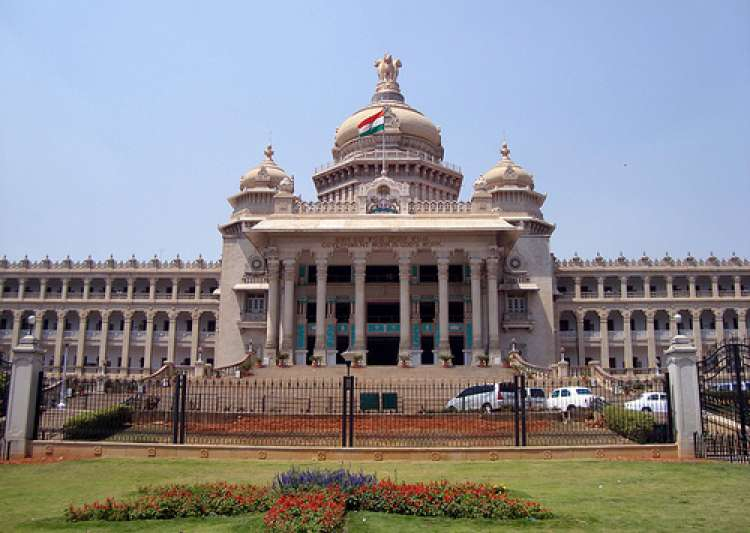 Karnataka Assembly- India Tv