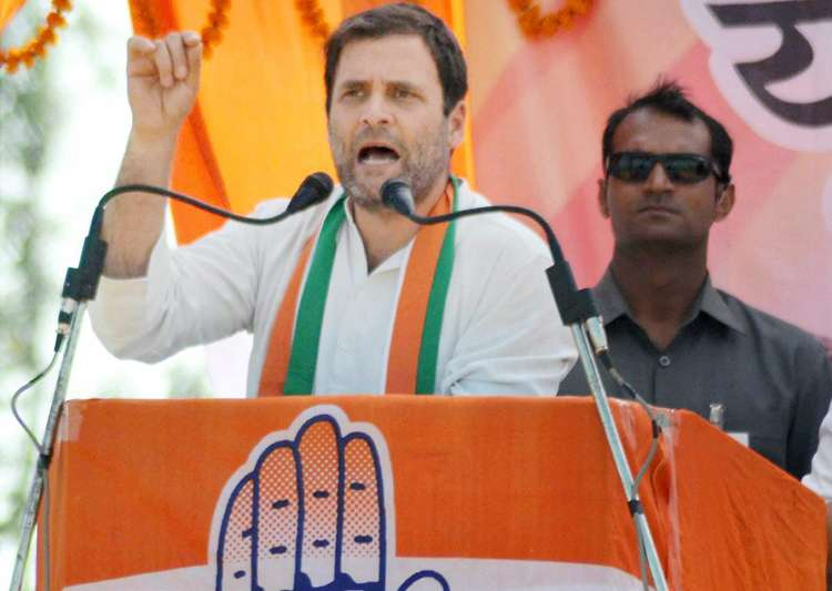 Rahul has promised organisational change in Congress after