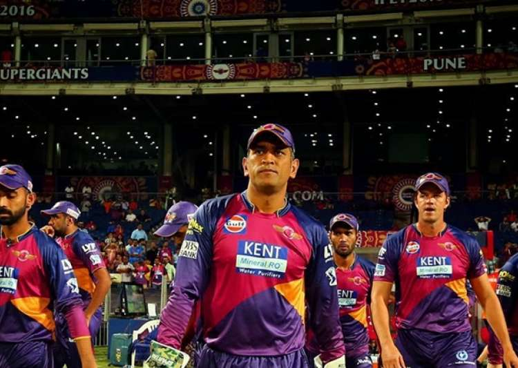 IPL 2017: Smith led Supergiants look to start on winning- India Tv