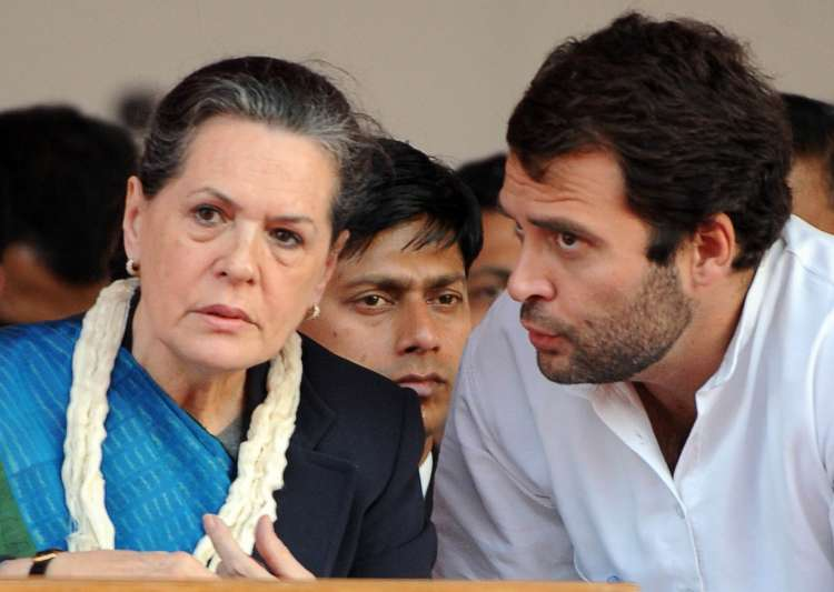 Rahul Gandhi, Sonia Gandhi- India Tv