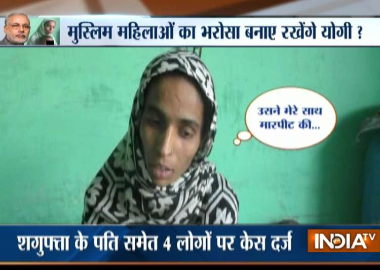 Pregnant woman writes to PM Modi, Yogi Adityanath, urges to