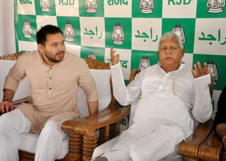 Lalu Yadav admits Rs 500-cr mall land belongs to his family- India Tv