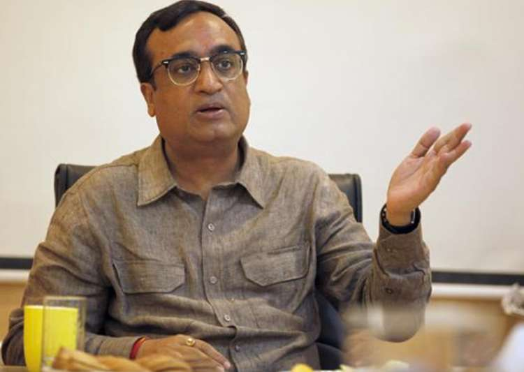 File pic of Delhi Congress president Ajay Maken
