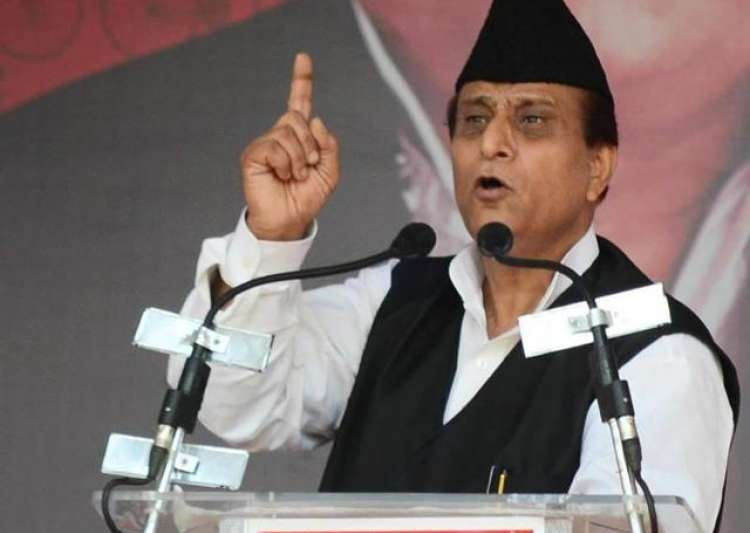 Rampur court orders fresh probe into a case against Azam- India Tv
