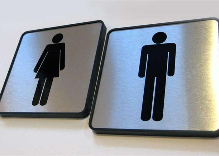 You should never use this toilet cubicle at a publ- India Tv