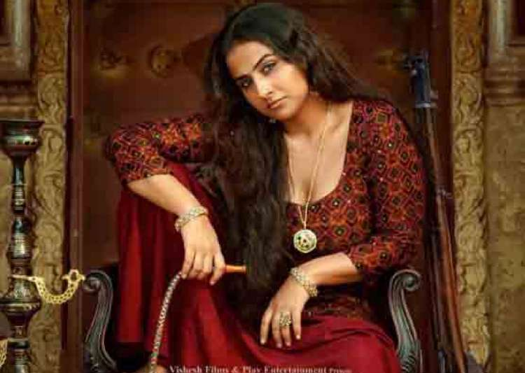 begum jaan- India Tv