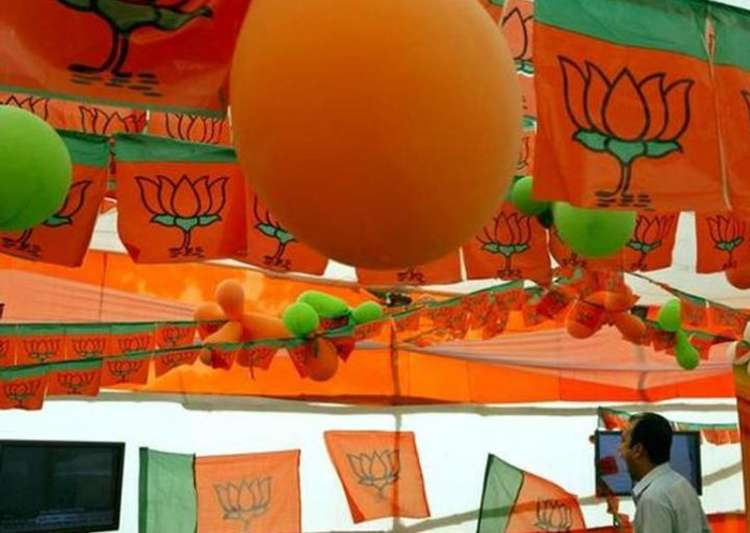 Representational pic - BJP's two-day National Executive
