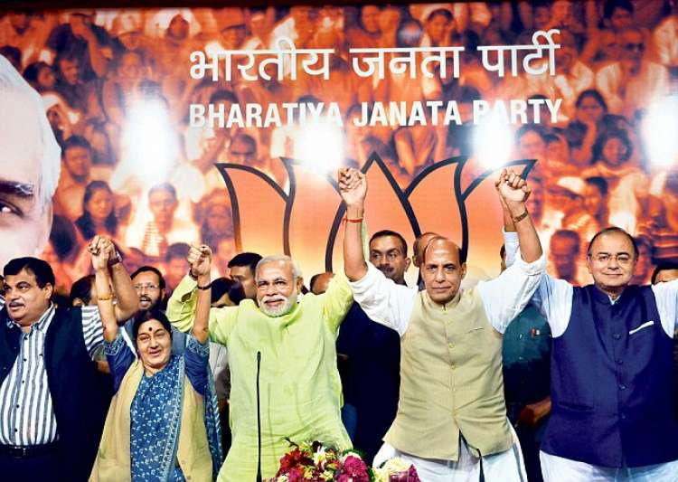 Now, BJP to focus on states crucial for its fortunes in 2019
