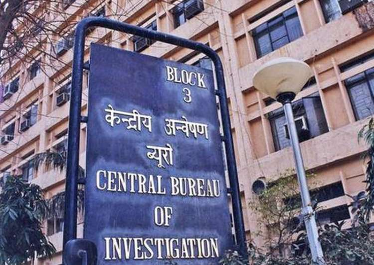 CBI to get new online system to deal with black money cases- India Tv