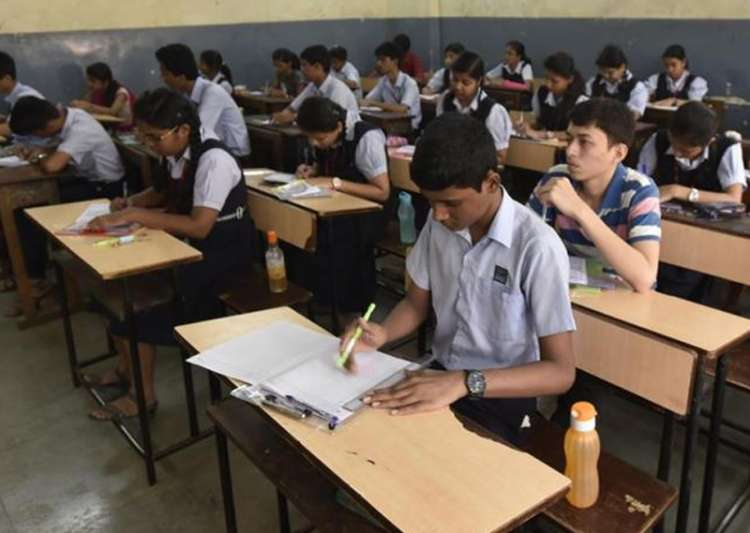 CBSE scraps 'grace marks' policy to check high cut-offs in colleges