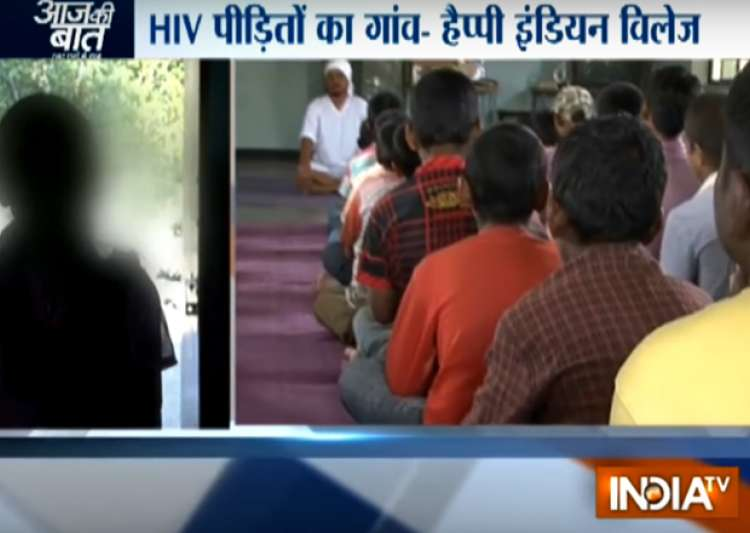 'Happy Indian Village', a paradise for HIV+ children