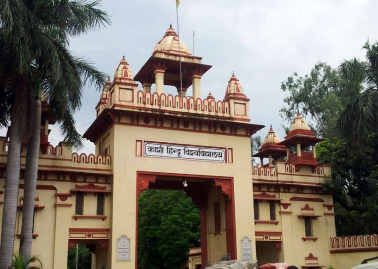 IIT-BHU questions NIRF ranking 2017, terms it 'incomplete- India Tv