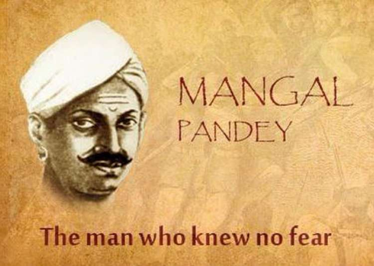 10 Facts to know about Mangal Pandey- India Tv