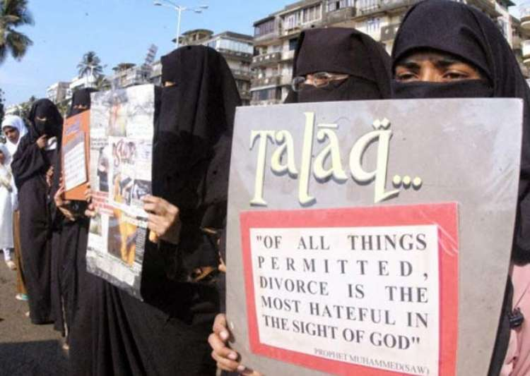 Man fined Rs 75,000 for divorcing his wife by triple talaq - India Tv