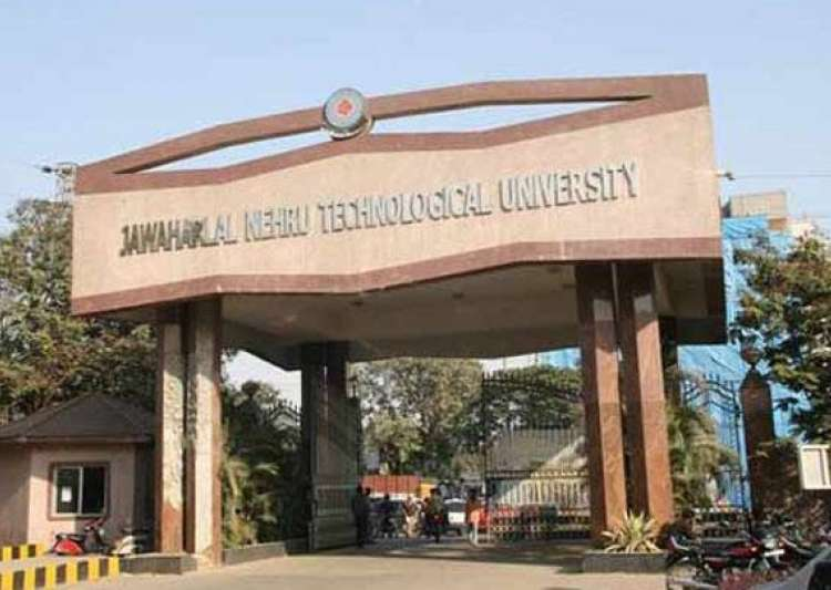 JNU, Entrance Examination
