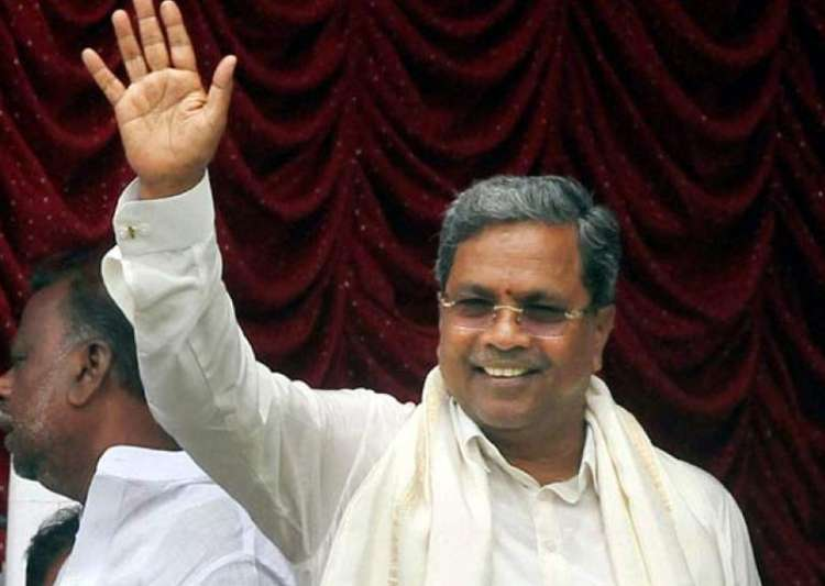 File pic of Karnataka Chief Minister Siddaramaiah