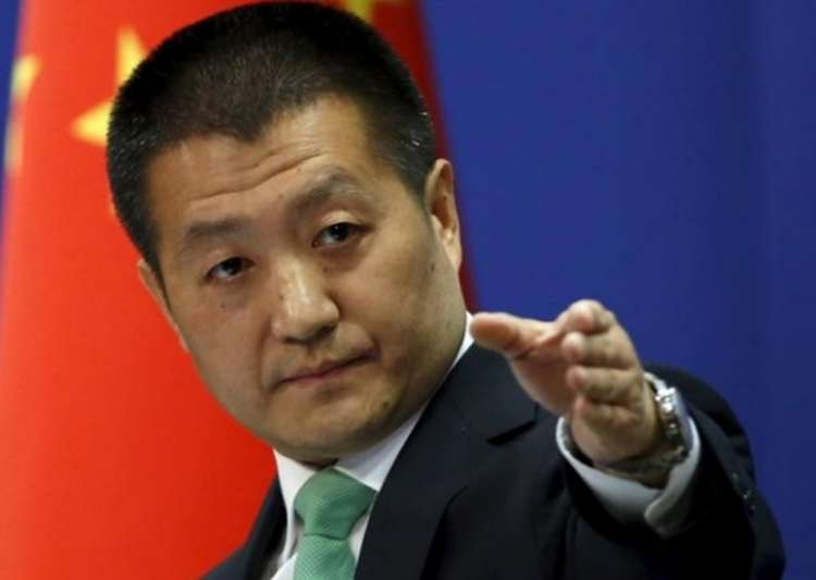 File pic of Chinese Foreign Ministry spokesman Lu Kang- India Tv