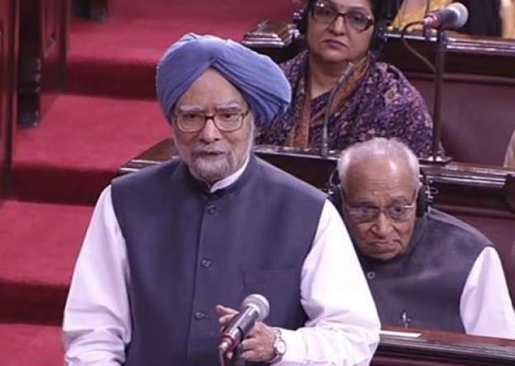 Manmohan Singh's advice helps form a consensus between- India Tv