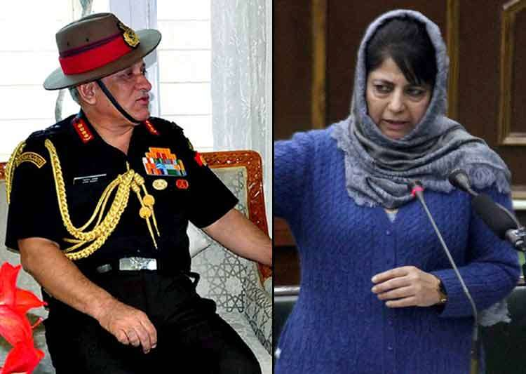 Mehbooba Mufti seeks action against those responsible in- India Tv