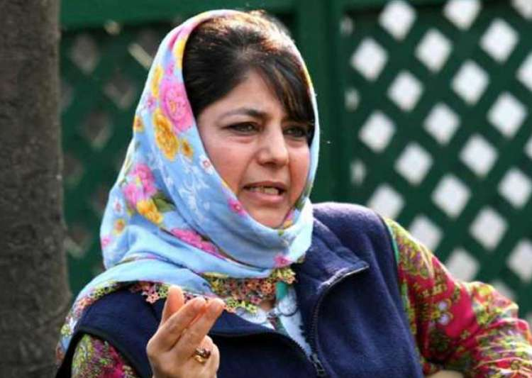 File pic of J&K CM Mehbooba Mufti - India Tv