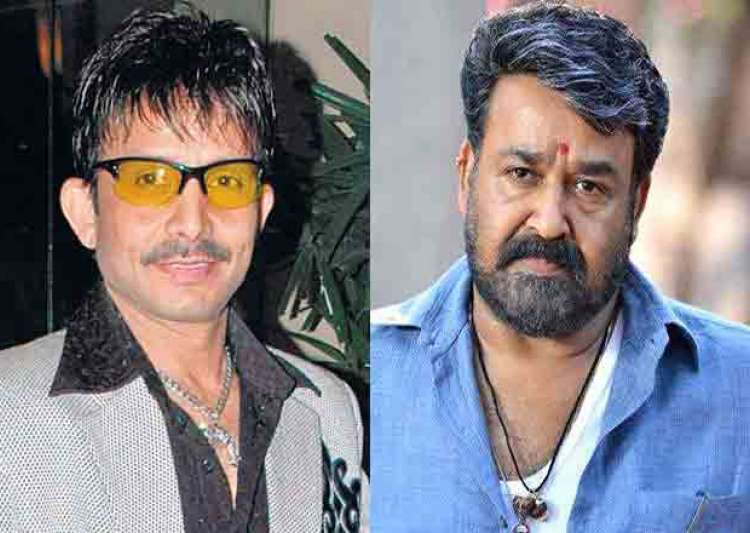 Mohanlal trolled, KRK faces the music