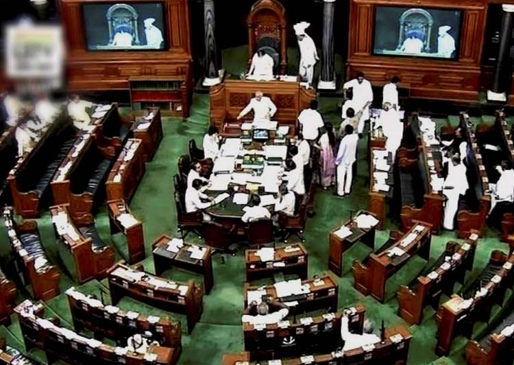Bill to make excise, customs Acts compliant with GST- India Tv