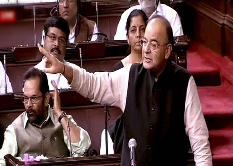Rajya Sabha passes four bills to pave way for July 1 GST- India Tv